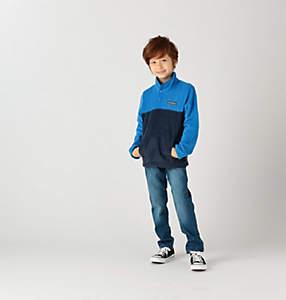 Kids' Steens Mountain™1/4 Snap Fleece Pull-Over